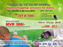 HIjama sessions poster