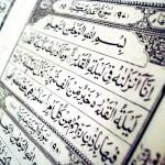 QuranicVerse