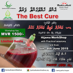 cupping workshop poster fb